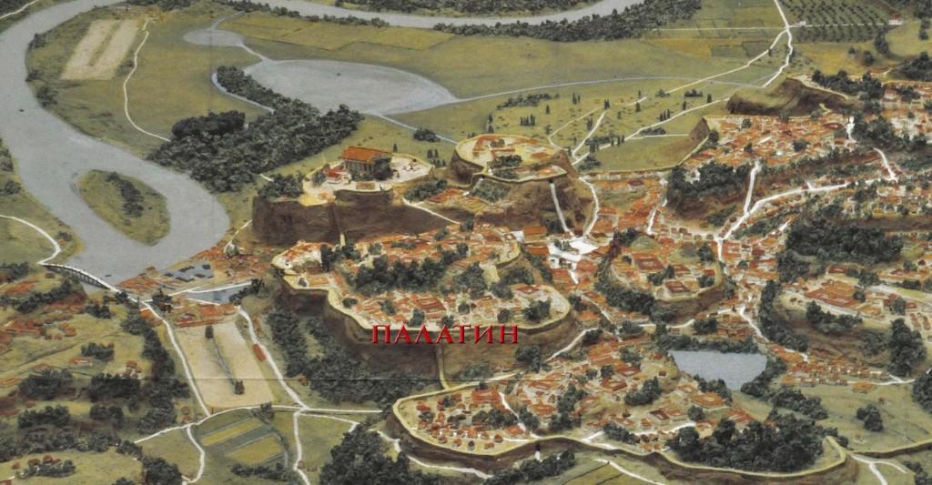 roma hills