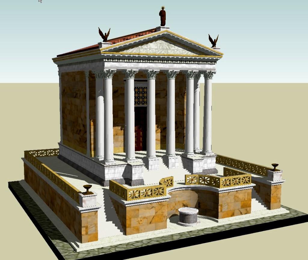 храм юлия цезаря