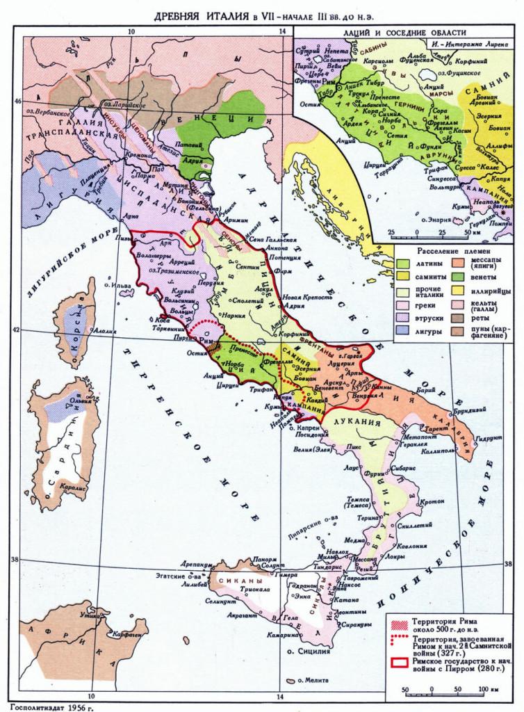 Древняя Италия 7-3вднэ