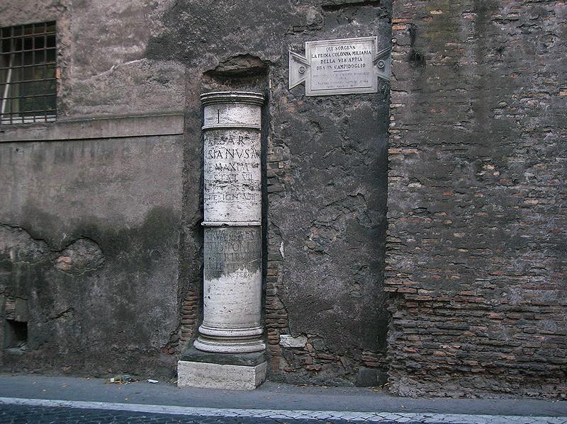 верстовая колонна