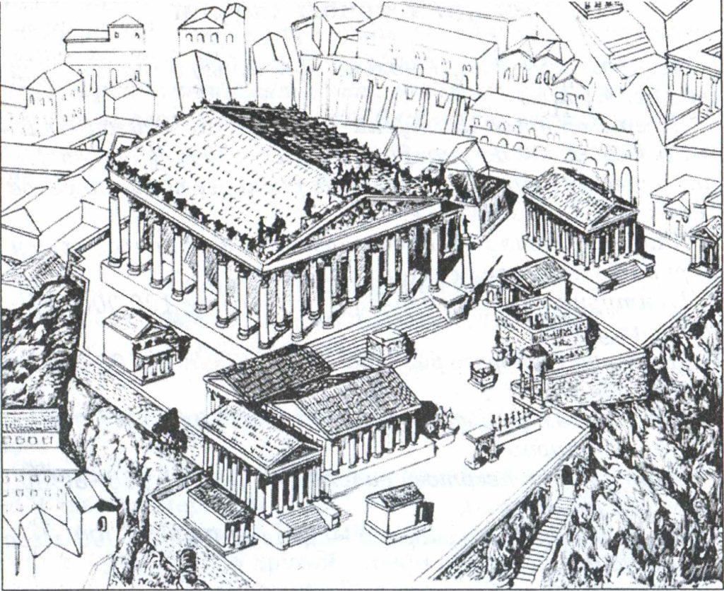 храм юпитера капитолийского