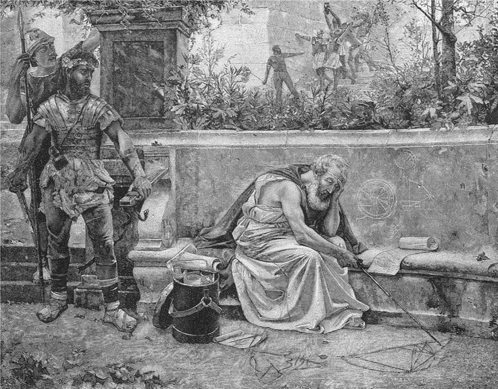 Смерть Архимеда, гравюра по картине Густава Куртуа (1853-1923).