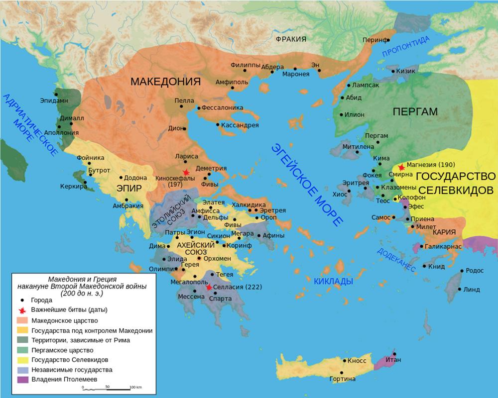 греция 200 год