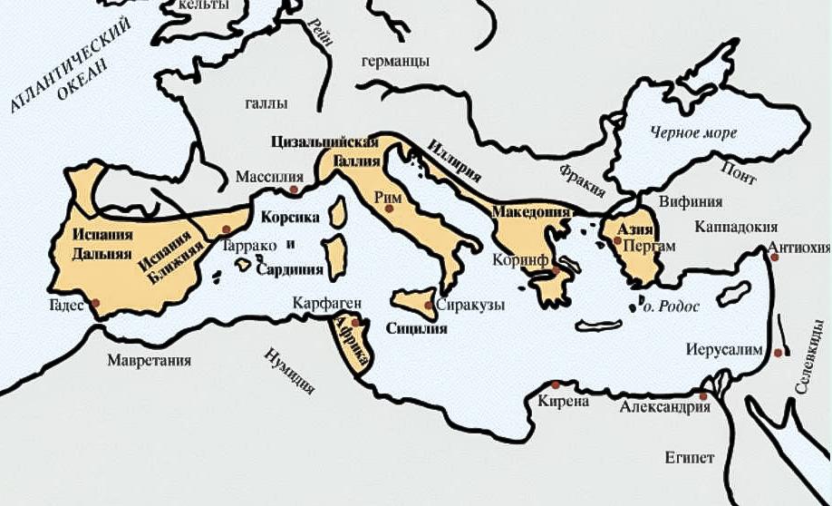 рим в 133 году