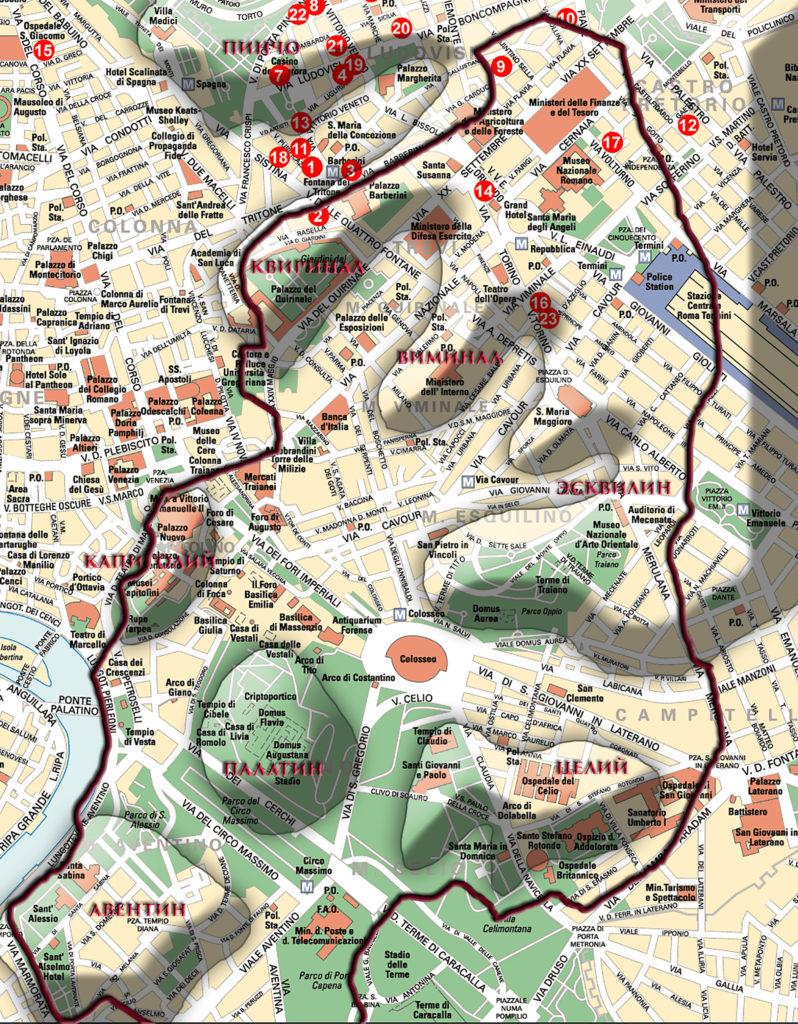 карта рима с холмами