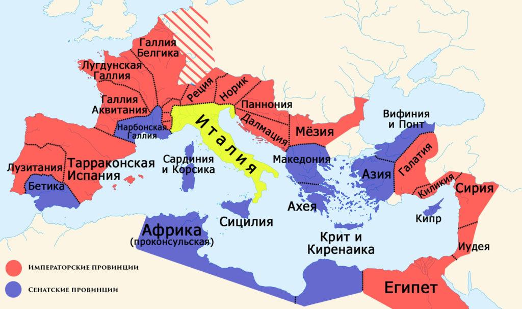 Римская империя в 14 году н.э.
