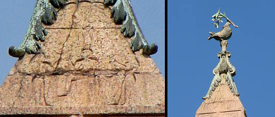 обелиск домициана