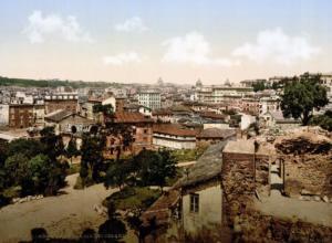Вид из дворца цезарей. 1890