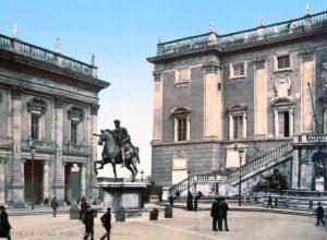 капитолийская площадь 1890