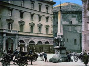 Площадь Минервы 1890