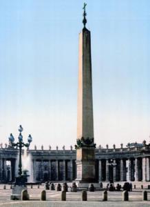 Площадь Святого Петра 1890